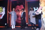 Uddhav Thackeray, Nawazuddin Siddiqui at the Music Launch Of Film Thackeray in Taj Lands End Bandra on 13th Jan 2019 (36)_5c3c30ee04e8a.JPG