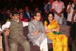Uddhav Thackeray, Rashmi Thackeray at the Music Launch Of Film Thackeray in Taj Lands End Bandra on 13th Jan 2019 (3)_5c3c30efcc2ff.JPG