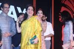 Uddhav Thackeray, Rashmi Thackeray, Amrita Rao at the Music Launch Of Film Thackeray in Taj Lands End Bandra on 13th Jan 2019 (10)_5c3c30f372a8f.JPG