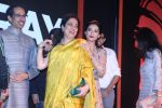 Uddhav Thackeray, Rashmi Thackeray, Amrita Rao at the Music Launch Of Film Thackeray in Taj Lands End Bandra on 13th Jan 2019 (11)_5c3c31294e733.JPG
