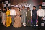 Uddhav Thackeray, Rashmi Thackeray, Amrita Rao, Nawazuddin Siddiqui, Aditya Thackeray at the Music Launch Of Film Thackeray in Taj Lands End Bandra on 13th Jan 2019 (13)_5c3c30888321c.JPG
