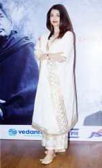 Aishwarya Rai Bachchan at Mizwaan Raag Shayari Event For The The Centenary Celebrations Of Kaifi Azmi in St Andrews, Bandra on 15th Jan 2019 (21)_5c3ed883a1ac4.JPG