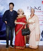 Anil Kapoor, Asha Parekh, Waheeda Rehman at Mizwaan Raag Shayari Event For The The Centenary Celebrations Of Kaifi Azmi in St Andrews, Bandra on 15th Jan 2019