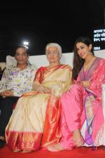 Asha Parekh, Sara Ali Khan At The Red Carpet Of Marathi Tarka on 14th Jan 2019 (5)_5c3eda18bc01e.JPG