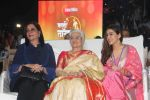Asha Parekh, Zeenat Aman, Sara Ali Khan At The Red Carpet Of Marathi Tarka on 14th Jan 2019 (23)_5c3eda1ddc7f3.JPG