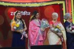 Asha Parekh, Zeenat Aman, Sara Ali Khan, Waheeda Rehman, Jaya Prada, Saroj Khan, Helen At The Red Carpet Of Marathi Tarka on 14th Jan 2019 (46)_5c3eda285d2c5.JPG