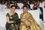 Kangana Ranaut ,Rekha At The Red Carpet Of Marathi Tarka on 14th Jan 2019 (11)_5c3edb35295c2.JPG