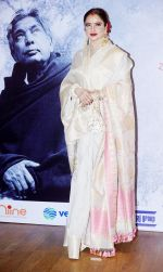 Rekha at Mizwaan Raag Shayari Event For The The Centenary Celebrations Of Kaifi Azmi in St Andrews, Bandra on 15th Jan 2019 (39)_5c3ed9171d858.JPG