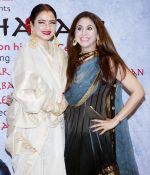 Rekha, Urmila Matondkar at Mizwaan Raag Shayari Event For The The Centenary Celebrations Of Kaifi Azmi in St Andrews, Bandra on 15th Jan 2019