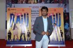 Rahul Kumar Shukla at the 1st Look Music & Poster Launch Of Upcoming Film Is She Raju on 16th Jan 2019
