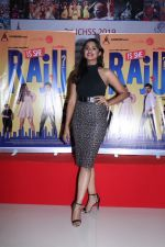 Aditi Bhagat at the 1st Look Music & Poster Launch Of Upcoming Film Is She Raju on 16th Jan 2019