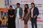 Ansh Gupta, Aditi Bhagat, Rahul Kumar Shukla, Anju Dhingra at the 1st Look Music & Poster Launch Of Upcoming Film Is She Raju on 16th Jan 2019