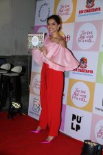 Deepika Padukone at the Cover Launch of the Book The Dot That Went For A Walk on 17th Jan 2019 (20)_5c4179bae0d28.jpeg