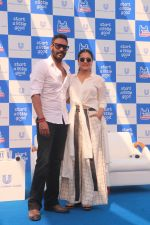 Ajay Devgan, Kajol at Plastic Banega Fantastic event by uniliver in Mahim Beach on 19th Jan 2019 (32)_5c4573e2e6afe.JPG