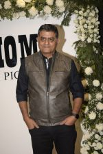 Gajraj Rao at Badhaai Ho success & Chrome picture_s15th anniversary in andheri on 19th Jan 2019 (65)_5c457a6f60a6a.JPG