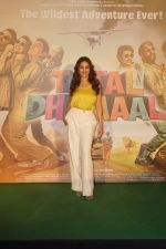Madhuri Dixit at the Trailer Launch Of Flim Total Dhamaal on 21st Jan 2019 (49)_5c46c9074a04d.JPG