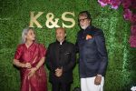 Amitabh Bachchan, Jaya Bachchan at Sameer Ajaan_s daughter_s wedding reception at Sun n Sand in juhu on 22nd Jan 2019 (3)_5c4816904711c.JPG