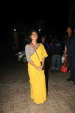 Kiran Rao at the screening of his next production Rubaru at pvr juhu on 21st Jan 2019 (93)_5c480b9e77446.JPG