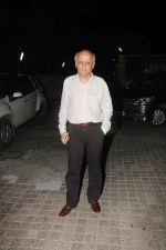Mukesh Bhatt at the screening of his next production Rubaru at pvr juhu on 21st Jan 2019 (52)_5c480ba983b2c.JPG