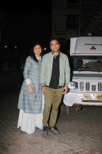Pankaj Tripathi at the screening of his next production Rubaru at pvr juhu on 21st Jan 2019 (66)_5c480c889734a.JPG