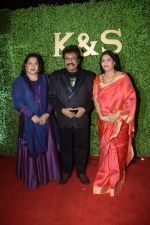 Shravan Kumar Rathod at Sameer Ajaan_s daughter_s wedding reception at Sun n Sand in juhu on 22nd Jan 2019 (42)_5c481759af003.JPG