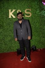 Wajid at Sameer Ajaan_s daughter_s wedding reception at Sun n Sand in juhu on 22nd Jan 2019 (47)_5c48177c0dfce.JPG