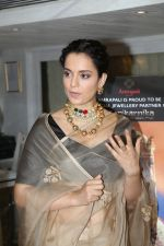 Kangana Ranaut Unveil The First Look Of Amrapali X Manikarnika Jewellery Collection on 23rd Jan 2019 (12)_5c496349e285c.jpg