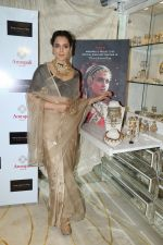 Kangana Ranaut Unveil The First Look Of Amrapali X Manikarnika Jewellery Collection on 23rd Jan 2019 (13)_5c49634d2a5ef.jpg