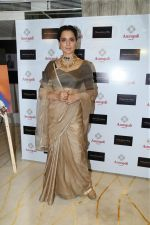 Kangana Ranaut Unveil The First Look Of Amrapali X Manikarnika Jewellery Collection on 23rd Jan 2019 (15)_5c496353879dc.jpg