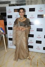 Kangana Ranaut Unveil The First Look Of Amrapali X Manikarnika Jewellery Collection on 23rd Jan 2019 (18)_5c49635ca670c.jpg