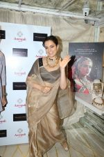 Kangana Ranaut Unveil The First Look Of Amrapali X Manikarnika Jewellery Collection on 23rd Jan 2019