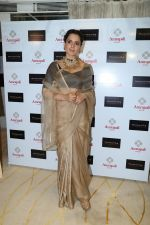 Kangana Ranaut Unveil The First Look Of Amrapali X Manikarnika Jewellery Collection on 23rd Jan 2019 (22)_5c4963ac0661b.jpg