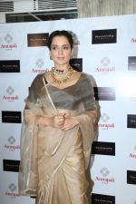Kangana Ranaut Unveil The First Look Of Amrapali X Manikarnika Jewellery Collection on 23rd Jan 2019 (24)_5c4963b1e0d64.jpg