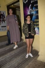Raveena Tandon With Family Spotted At Pvr Juhu on 23rd Jan 2019 (7)_5c495e3e7ac59.JPG