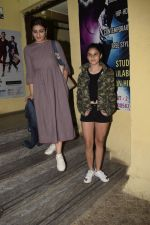 Raveena Tandon With Family Spotted At Pvr Juhu on 23rd Jan 2019 (9)_5c495e41bbe4d.JPG