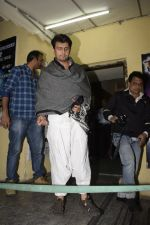 Sonu Nigam With Family Spotted At Pvr Juhu on 23rd Jan 2019 (2)_5c495e44e9d9d.JPG