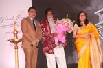 Amitabh Bachchan at the launch of Boman Irani_s production at jw marriott juhu on 24th Jan 2019 (23)_5c4aba7e593c9.JPG