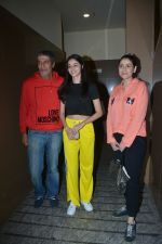 Ananya, Chunky & Bhawana Pandey spotted at pvr juhu on 24th Jan 2019 (6)_5c4ab3fda4546.JPG