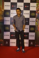 Pankaj Tripathi at theTrailer Launch Of Film Luka Chuppi in Mumbai on 24th Jan 2019 (96)_5c4aafae5b7bf.JPG