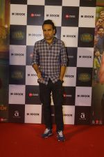 Pankaj Tripathi at theTrailer Launch Of Film Luka Chuppi in Mumbai on 24th Jan 2019 (97)_5c4aafb036f96.JPG
