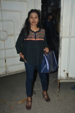 Tannishtha Chatterjee at the Screening of film Thackeray in sunny super sound on 24th Jan 2019 (10)_5c4abbb79bf3a.JPG