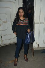 Tannishtha Chatterjee at the Screening of film Thackeray in sunny super sound on 24th Jan 2019 (11)_5c4abbb957675.JPG