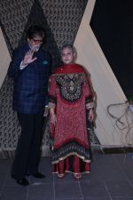 Amitabh Bachchan, Jaya Bachchan at Sakshi Bhatt_s Wedding Reception in Taj Lands End on 26th Jan 2019 (75)_5c4ebbb7df9e3.JPG