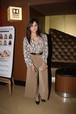 Rashmi Desai at Manikarnika Screening in Pvr Juhu on 26th Jan 2019 (40)_5c4eb786a0380.JPG
