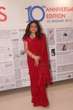 Tina Ambani at Decade of Distinction at Kokilaben Ambani hospital in Andheri, Mumbai on 26th Jan 2019 (44)_5c4eb73b649e9.JPG