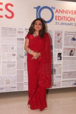 Tina Ambani at Decade of Distinction at Kokilaben Ambani hospital in Andheri, Mumbai on 26th Jan 2019 (45)_5c4eb73ec829c.JPG
