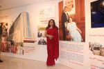 Tina Ambani at Decade of Distinction at Kokilaben Ambani hospital in Andheri, Mumbai on 26th Jan 2019 (51)_5c4eb75754533.JPG