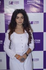 at the Launch of Dilip Sahu_s Flyking film Academy on 26th Jan 2019 (29)_5c4ea5c3ed334.JPG