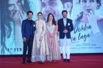 Anil Kapoor,Sonam Kapoor, Rajkummar Rao, Juhi Chawla at the Press Conference & A Closer Look Into EK LADKI KO DEKHA TOH AISA LAGA on 28th Jan 2019 (54)_5c501a4eeae8c.JPG