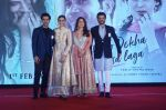 Anil Kapoor,Sonam Kapoor, Rajkummar Rao, Juhi Chawla at the Press Conference & A Closer Look Into EK LADKI KO DEKHA TOH AISA LAGA on 28th Jan 2019 (55)_5c501a5098cea.JPG